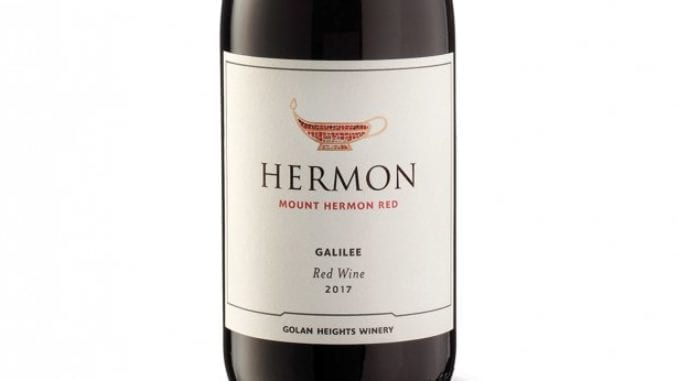 Mount Hermon Red 2017
